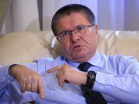 Экс-министру Улюкаеву вызывали скорую помощь