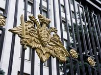 РБК: Минобороны оплатило расходы на похороны тысячи военных за четыре года