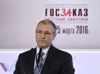 Медведев назначил временно исполняющего обязанности главы Минэкономразвития вместо Улюкаева