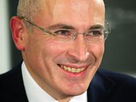 """""""Открытая Россия"""" избрала совет во главе с Ходорковским"""