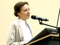 Детский омбудсмен заявила о готовности РФ возобновить диалог с США в сфере защиты прав детей