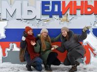 По всей России в МВД насчитали около 650 тысяч человек, публично праздновавших День народного единства