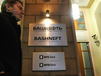 """Экс-министра, напомним, обвиняют в том, что он получил 2 млн долларов за выданную положительную оценку ведомства, позволившую """"Роснефти"""" выкупить у государства 50,08% акций """"Башнефти"""""""