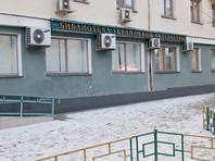 """Экс-директор библиотеки украинской литературы призналась в выбрасывании книг """"антироссийской направленности"""" на свалку"""