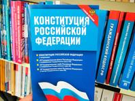 Уполномоченный по правам человека сочла правомерной дискуссию об отмене запрета на единую идеологию в Конституции РФ