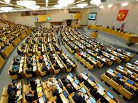 Госдума одобрила поправку о единовременной выплате военным пенсионерам