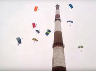 Девять уральских экстремалов одновременно прыгнули с трубы высотой 140 метров (ВИДЕО)