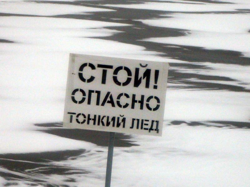 Под Хабаровском машина с рыбаками ушла под лед, два человека погибли