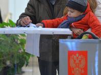 В Астрахани осудили главу и трех членов избиркома за подделку подписей избирателей ради повышения явки