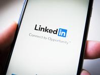 Мосгорсуд признал законной блокировку LinkedIn на территории РФ