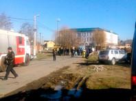 На газопроводе в Назрани прогремел взрыв