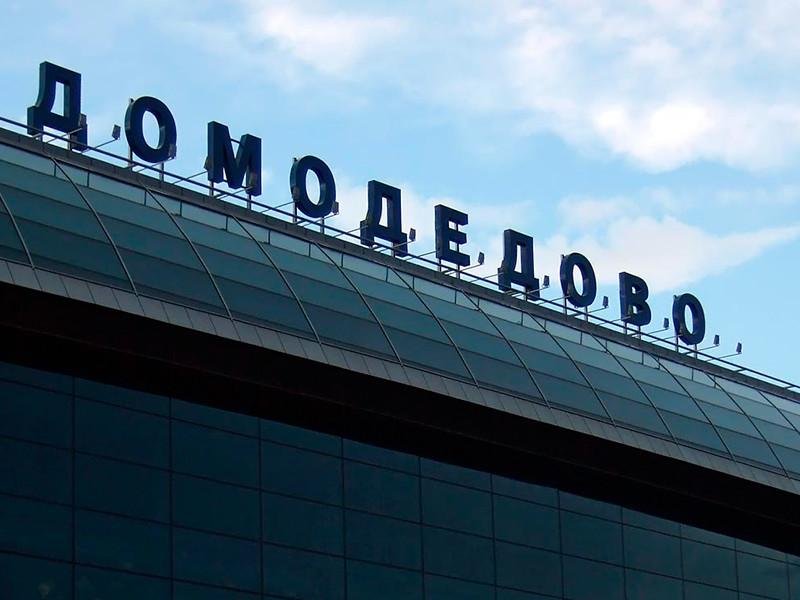 """В МВД РФ сообщили о задержании в воскресенье в московском аэропорту Домодедово пассажира, заявившего о наличии взрывного устройства на борту самолета рейса """"Москва-Дубай"""""""