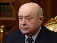 Фрадков принял предложение Путина возглавить совет директоров концерна