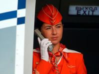 Авиакомпании хотят закрыть дебоширам выезд из страны