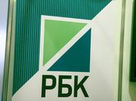 """Компания """"Роснефть"""" увеличила на 55 миллионов рублей сумму иска о защите чести и достоинства к журналистам РБК и самому холдингу, которая теперь составляет 3,179 млрд рублей"""