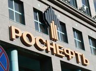 """Суд удовлетворил иск """"Роснефти"""" к КПРФ и """"Росбалту"""""""