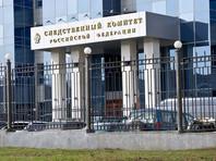 В СК опровергли сообщения о новых фигурантах в деле Улюкаева