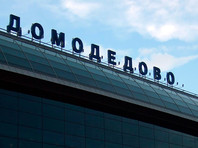 Борт приземлился в аэропорту Домодедово по причине ухудшения самочувствия 70-летней пассажирки из Индии