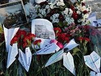 Вдова летчика Олега Пешкова согласилась выслушать извинения от главы МИД Турции
