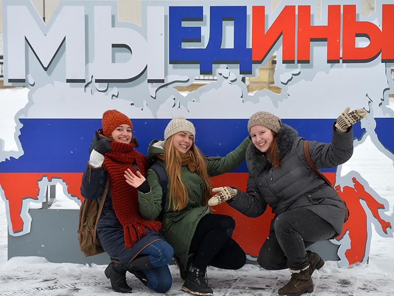 В России порядка 650 тысяч человек приняли участие в мероприятиях, посвященных празднованию Дня народного единства