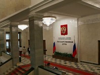 В Госдуме предложили расширить число помощников депутатов и увеличить их зарплаты