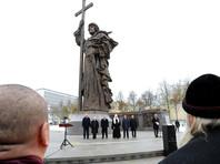 4 ноября в Москве при участии первых лиц государства состоялась церемония открытия памятника князю Владимиру на Боровицкой площади
