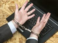 В Москве сотрудника антикоррупционного управления МВД задержали за взятку в 11 млн рублей