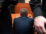 Алексей Улюкаев в здании Басманного суда города Москвы, 15 ноября 2016 года