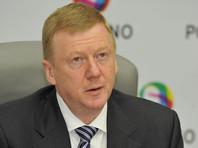 Чубайс поведал о заслугах арестованного экс-главы МЭР Улюкаева