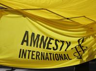 Власти Москвы без предупреждения и объяснения причин опечатали единственный в России офис Amnesty International