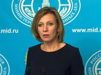 """Захарова ответила Порошенко на обвинения в """"гибридном присвоении истории"""""""