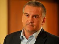 Аксенов заявил о предстоящем росте поставок газа в Гениченск