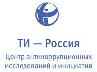 Transparency International расследовала деятельность Хуснуллина в то время, когда он занимал должность министра строительства, архитектуры и ЖКХ Татарстана