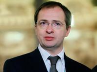 Мединский ответил на критику диссертации в программе Соловьева