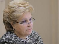 Ранее первый замминистра финансов Татьяна Нестеренко заявила, что государство поддержит малообеспеченных граждан в обмен на их имущество