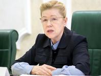 """Мизулина нашла в новой Госдуме старое """"педофильское лобби"""""""