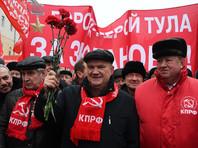 Зюганов в годовщину Октябрьской революции призвал воссоздать СССР