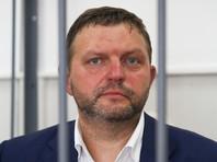 Суд снова арестовал имущество экс-губернатора Белых, но не все