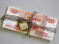 Суд наложил арест на еще один миллиард рублей по делу Захарченко