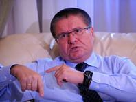 """Агентство Reuters сообщило о предложении Улюкаева перед арестом отказаться от государственного контроля """"Роснефти"""""""