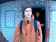 """Администратору """"группы смерти"""" предъявлено обвинение по предусматривающей трехлетний срок статье"""
