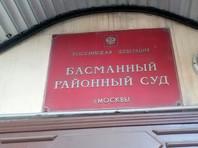 Басманный суд Москвы арестовал 10 земельных участков и жилой дом бывшего министра экономического развития России Алексея Улюкаева