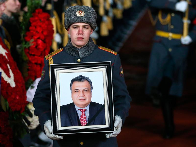 К похоронам убитого посла Карлова принято постановление о воинских почестях при погребении послов