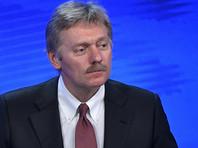 В Кремле одобрили возможное участие  Киссинджера в налаживании отношений РФ и США