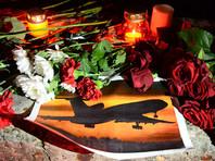 """Расшифрованы записи речевого самописца Ту-154, упавшего в районе Сочи: """"Закрылки, сука! Командир, падаем!"""""""