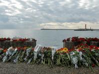 Авиакатастрофа самолета Ту-154 произошла рано утром 26 декабря вскоре после взлета из аэропорта Адлера