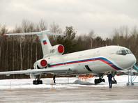 Эксперт допустил возможность захвата Ту-154