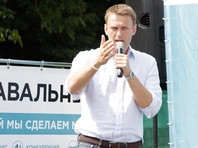 Навальный объявил, что будет баллотироваться в президенты РФ