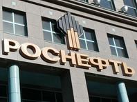 """""""Роснефть"""" обжалует решение суда, присудившего компании 390 тысяч рублей по делу против РБК"""