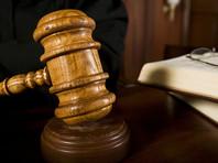 В оглашенном во вторник определении судьи Анны Шипиковой говорится, что представленные в деле доказательства подтверждают факт госпереворота на Украине в феврале 2014 года